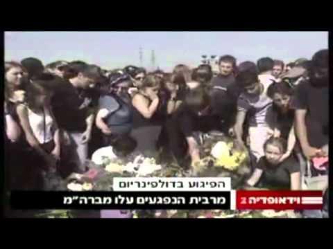 דולפינריום - סרטון קצר לזכר 21 ההרוגים של הפיגוע. הסרטון מכיל קטע קצר מתוך כתבה של Ynet על אדי בטריה וכמו כן קטע חדשות ששודר לאחר הפיגוע (באדיבות ערוץ 2).
