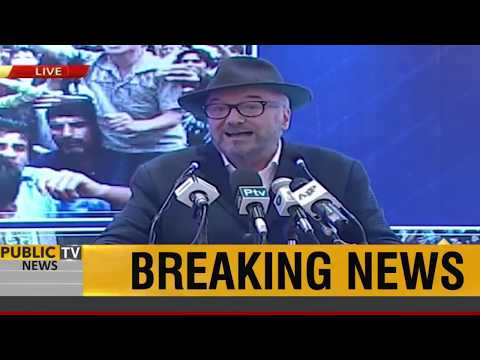 PM Imran Khan Knocked India out at the UN | George Galloway speech at International Seminar