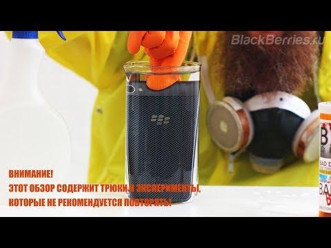 Обзор нового смартфона BlackBerry Motion