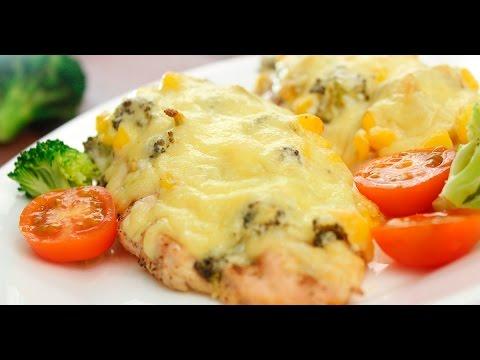 Pollo relleno de maíz, brócoli y queso