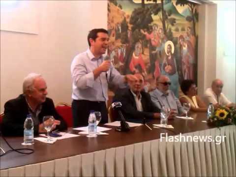 "Video - Τσίπρας: ""Οι βαρόνοι της ΝΔ θέλουν τον Μεϊμαράκη για ""αυτοφωράκια"", όχι εγώ"""