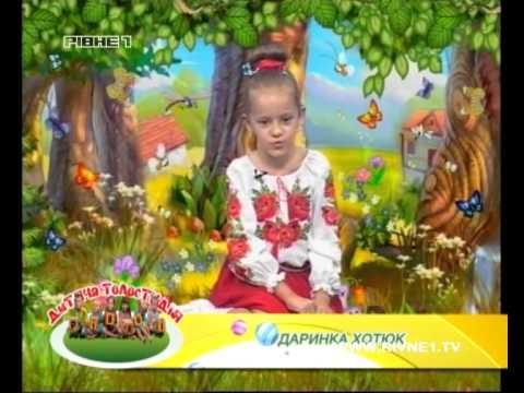 """Дитяча телестудія """"Рівне 1"""" [160-й випуск]"""