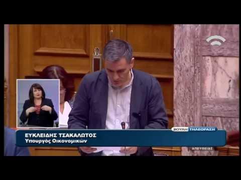 Τροπολογία: Συνταξιοδότηση με τον παλαιό νόμο εκπαιδευτικών που παραιτούνται τώρα