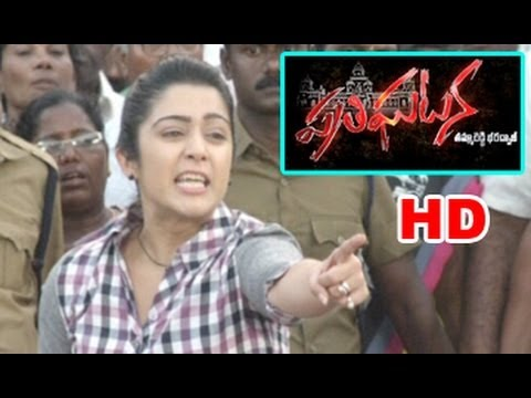 Prathighatana Movie Trailer || Charmy Kaur