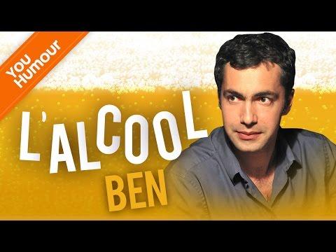 Ben - Abonne-toi à YouHumour ici : http://ow.ly/heh8A Et pour d'autres vidéos drôle : http://www.youhumour.com L'alcool, c'est bien. L'eau ferrugineuse, c'est quoi...