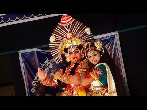 Video Yakshagana -- Murali mohana-Radha vilasa - 2b - ''ಎರಡು ಎಂಟು ಹರೆಯ ತುಂಬಿ...'' download in MP3, 3GP, MP4, WEBM, AVI, FLV January 2017