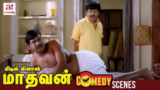 Middle Class Madhavan - Vadivel and Vivek Comedy