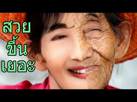 Video OLD lady made YOUNG and BEAUTIFUL download in MP3, 3GP, MP4, WEBM, AVI, FLV January 2017