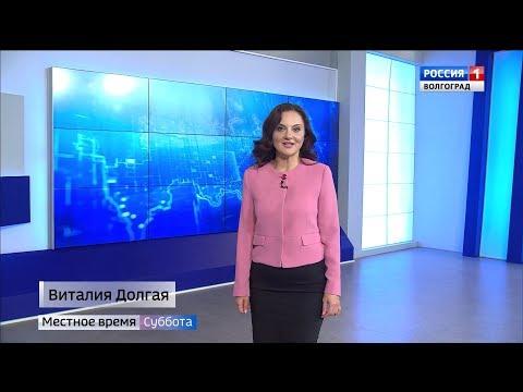Волгоградский лицей имени Слипченко отмечает 30-летие.