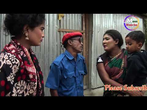 ঘুষখোর চৌকিদার ।তারছিরা ভাদাইমা । Ghuskhur Choukidar l Tarchira Vadaima l New Bangla Comedy l 2019