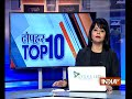 10 News in 10 Minutes | 23rd September, 2017 - Video