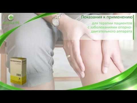 Лечение-опорно-двигательного-аппарата-на-Сиваше. http://www.sivash.de/ru/be