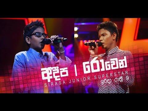 Video Enna Mada Nale - Sumeeraka & Rowen (Junior Super Star) download in MP3, 3GP, MP4, WEBM, AVI, FLV January 2017