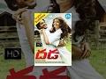 Dhada Telugu Full Movie  Naga Chaitanya Kajal Aggarwal  Ajay Bhuyan  Devi Sri Prasad waptubes