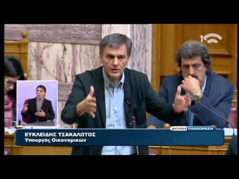 Πολυνομοσχέδιο: O υπουργός Οικονομικών Ευκλείδης Τσακαλώτος