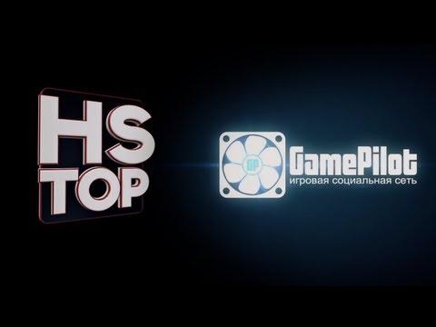 Социальная сеть GamePilot - Наши лица. inc и mzg.