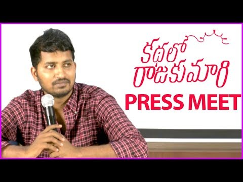 Kathalo Rajakumari Movie Release Press Meet | Nara Rohit | Naga Shourya Movie Review & Ratings  out Of 5.0