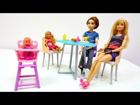 #Barbie auf Deutsch💗Ein Abendessen mit Barbie Puppen 🍲 Barbie Videos❣️Barbie Spiele