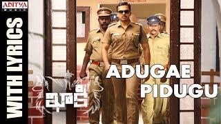 Download Lagu Adugae Pidugu Song With Lyrics || Khakee Telugu Movie || Karthi, Rakul Preet || Ghibran Mp3