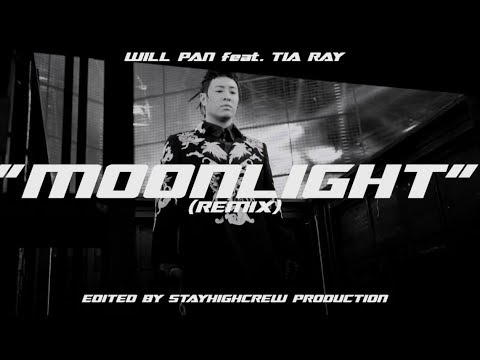 潘瑋柏 Will Pan  - Moonlight (feat. TIA RAY 袁婭維) (Remix)【Official Music Video】