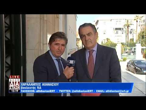 Χαράλαμπος Αθανασίου: Να αναθεωρηθούν τα εμπάργκο στα τηλεοπτικά κανάλια | 17/12/18 | ΕΡΤ