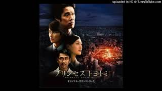 Nonton 01  Princess Toyotomi Film Subtitle Indonesia Streaming Movie Download