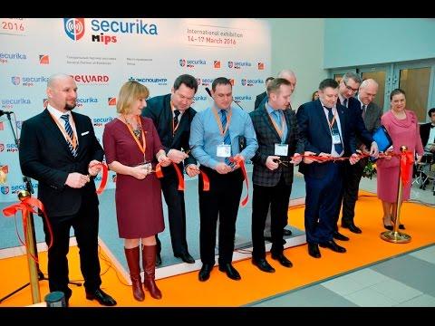 Открытие MIPS/Securika - 2016