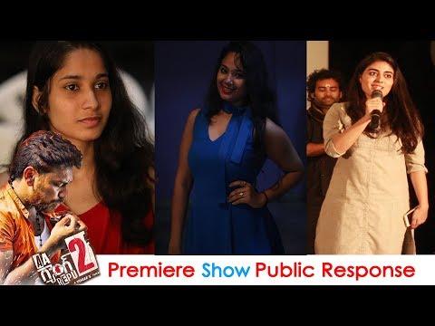 AA GANG REPU 2 Short Film Premiere PUBLIC RESPONSE || Presented by ZURIEL STUDIOS 2017
