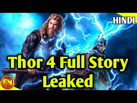 Thor 4: Love And Thunder Leaked Story [Explained in hindi]