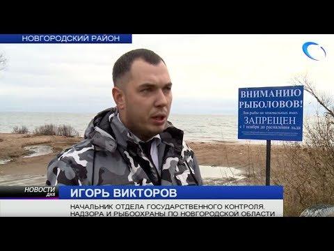 С 16 ноября на реках и озерах Новгородской области завершается навигация малых судов