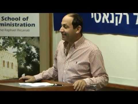 Rami Levy, bis Marketing - School  's Business