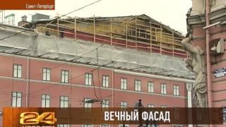 Восстановление фасадов исторических зданий