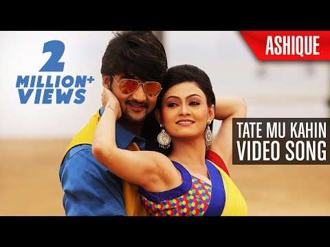 Video Ashique Odia Movie || Tate Mu Kahin || Video Song | Sambeet Acharya, Koyel, Papu Pumpum download in MP3, 3GP, MP4, WEBM, AVI, FLV January 2017