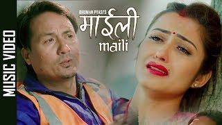 Maili - Bhuwan Pyasi