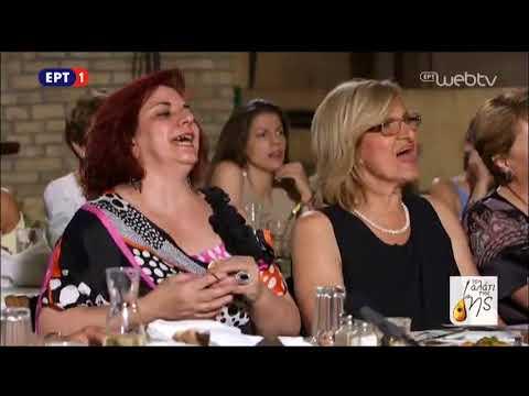 Το Αλάτι της Γης – «Είμαι εγώ γυναίκα φίνα!…- Η γυναίκα στο ρεμπέτικο και λαϊκό τραγούδι» | ΕΡΤ