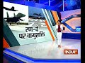 20 Air Force planes to land on Lucknow-Agra Expressway today - Video