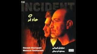Siavash Ghomayshi&Masoud Fardmanesh - Khaar |سیاوش قمیشی - خار