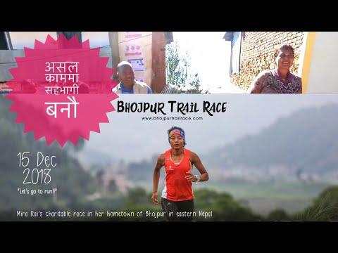 (Mira Rai Bhojpur Trail Race - Duration: 5 minutes, 29 seconds.)