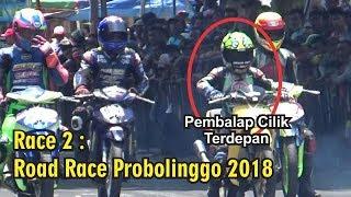 Video Race 2  : Road Race Probolinggo 2018 Kelas 116cc Pemula MP3, 3GP, MP4, WEBM, AVI, FLV Desember 2018