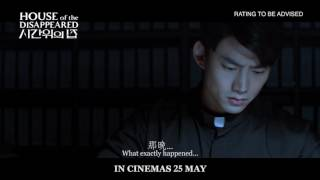 Nonton HOUSE OF THE DISAPPEARED Official Trailer - Opens in Singapore on 25 May 2017 Film Subtitle Indonesia Streaming Movie Download