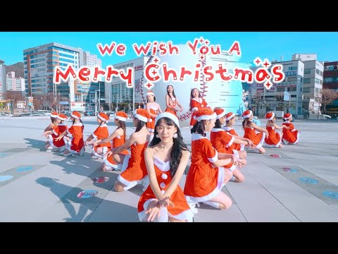 We Wish You A Merry Christmas l Coco Mademoiselle Christmas performance