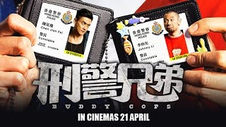 Nonton Buddy Cops                  Official Trailer  In Cinemas 21 Apr  Film Subtitle Indonesia Streaming Movie Download
