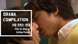Video [The 1st Shop of Coffee Prince] GongYoo's 10years ago, Kiss Compilation♥ MP3, 3GP, MP4, WEBM, AVI, FLV April 2018