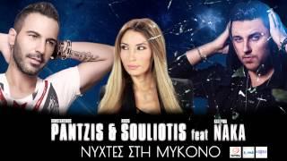 Konstantinos Pantzis & Nikos Souliotis videoklipp Nixtes Sti Mikono (feat. Katerina Naka)