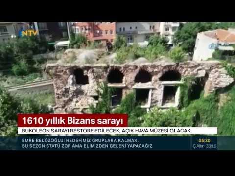 Баколеон Сараиı аçıк хава мüзеси олаёр (İстанбал'да 1610 иıлллıк Бизанс сараиı)
