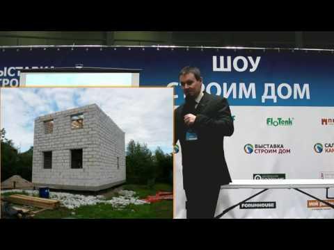 Личный опыт строительства дома из газобетона