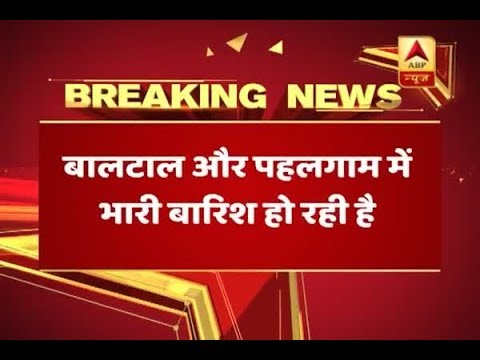Amarnath Yatra Takes A Halt Due To Downpour | ABP News