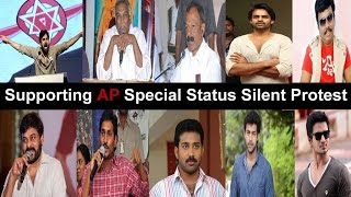 Supporting AP Special Status Silent Protest  Telugu Star Celebrities Supporting.Tollywood Heroes add muscle to AP Special Status agitationTammareddy Bharadwaj about AP Special Status.Pawan Kalyan Support Youth on AP Special Status Protest at RK Beach Vizag.Mega Family Tweets Supporting AP Special Category Status.Celebrities Support For AP Special Status Protest At RK Beach.AP Opposition Parties Protest Against PM Modi Over Special Status.Janasena president for special status to launch a silent protest in Andhra Pradesh after pavankalyan was supported by many actors. In the context of the special status of the Centre to increase the pressure on epiki RK Beach in Visakhapatnam on January 26, the AP found messages, social media plans for the youth program in silent protest. The same is true janasena President pavankalyan tweeted in support of his party. The Tollywood celebrities varuntej, sayidharamtej, Sundeep Kishan, sampurnesbabu, sivabalaji, Nikhil, Tanish, Raghu stubble, a protest was supported by Gopichand Malineni and Megastar Chiranjeevi Etc...We Want Special Status For Andhra Pradesh#APNeedsSpecialStatus #riseyourvoice #APSpecialstatus#wewantspecialstatusforAP#APDemandsSpecialStatus