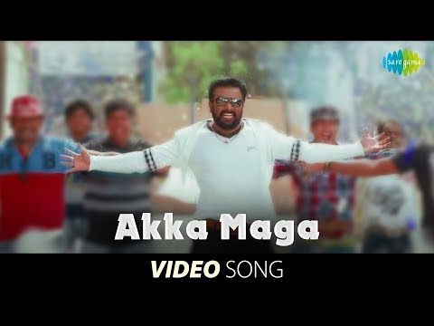 Video Akka Maga -Video song | Kutti Puli | M.Sasikumar, Lakshmi Menon | Ghibran | M.Muthaiah |Sun Pictures download in MP3, 3GP, MP4, WEBM, AVI, FLV January 2017