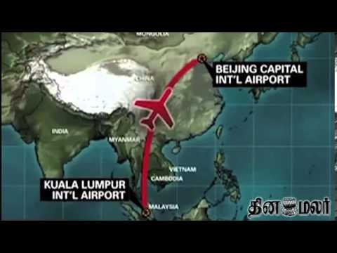 Dinamalar - Malaysian plane crashed into the sea - Dinamalar March 8th 2014 Tamil Video News.